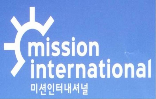 Daegu English Churches Ministry Profile Banner MI Logo 550 X 350